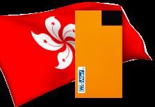 海外用WiFi香港用端末イメージ