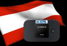 海外用WiFiオーストリア用端末イメージ