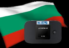 海外用WiFiブルガリア用端末イメージ