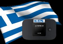 海外用WiFiギリシャ用端末イメージ