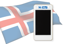 海外用WiFiアイスランド用端末イメージ