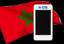 海外用WiFiモロッコ用端末イメージ