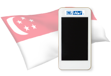 海外用WiFiシンガポール用端末イメージ