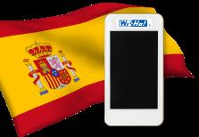 海外用WiFiスペイン用端末イメージ