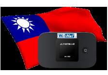海外用WiFi台湾用端末イメージ