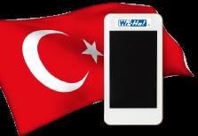 海外用WiFiトルコ用端末イメージ