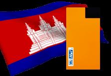 海外用WiFiカンボジア用端末イメージ