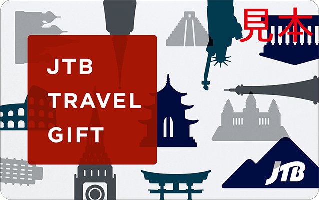 JTB TRAVEL GIFT