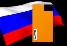海外用WiFiロシア用端末イメージ